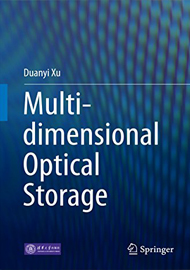 Multi-dimensional Optical Storage