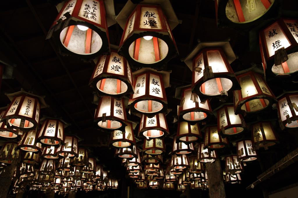 A Lantern Array